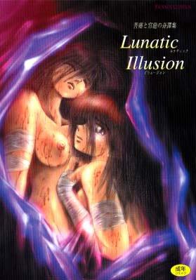[アンソロジー] Lunatic Illusion