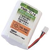 パナソニック (Panasonic) コードレスホン 子機用 充電池【 KX-FAN50 同等品 】