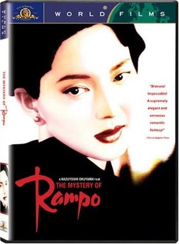 The Mystery of Rampo