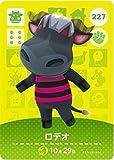 どうぶつの森 amiiboカード 第3弾 ロデオ No.227