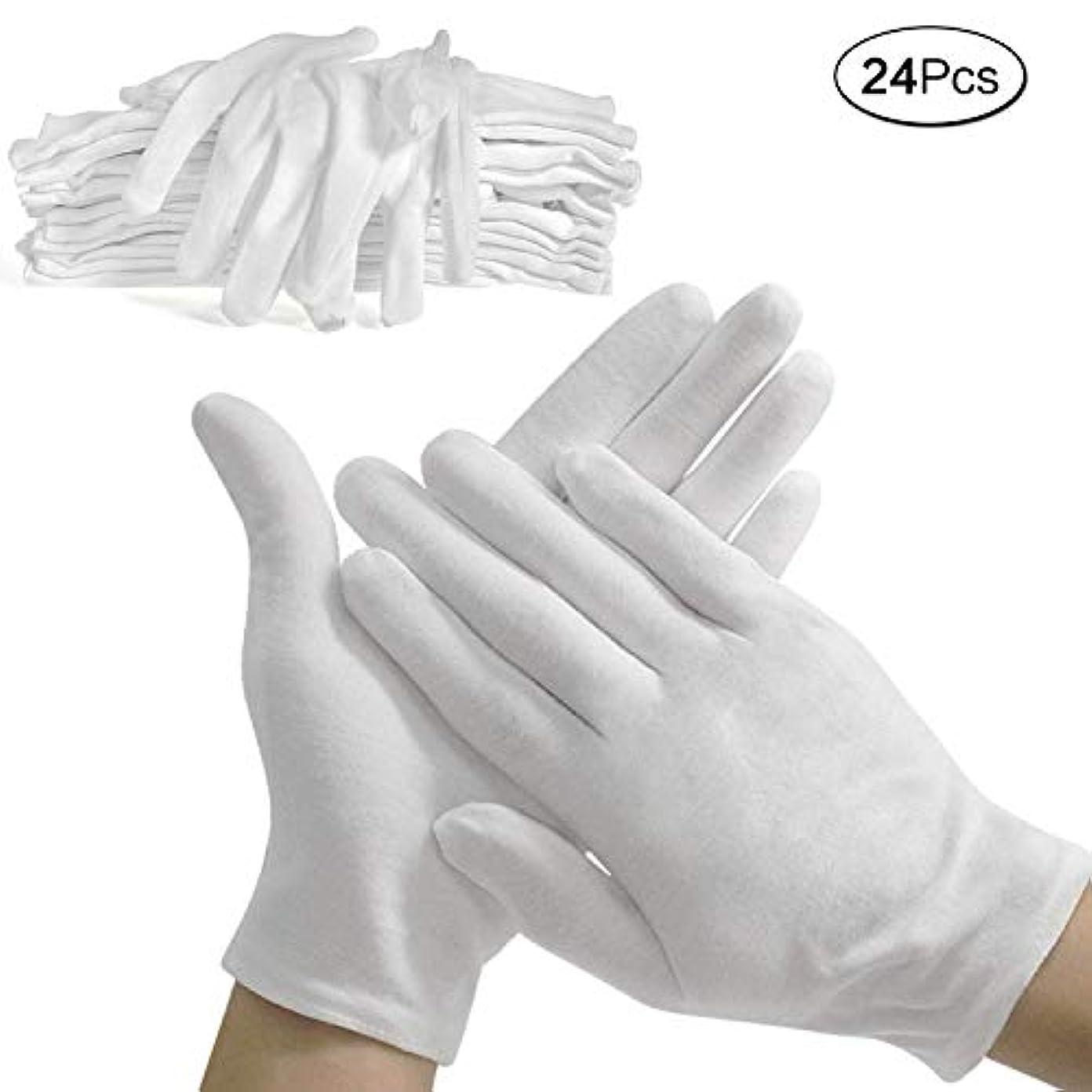忘れっぽいポータブルようこそ使い捨て手袋 綿手袋 コットン手袋 純綿100% 薄手 白手袋 メンズ レディース 手荒れ防止 おやすみ 湿疹用 乾燥肌用 保湿用 礼装用 作業用 24PCS(白, L)