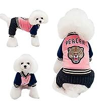 幸運な太陽 犬の服 ペット用品 猫 犬 コート ジャケット ペット用品 服 冬 アパレル 子犬 衣装 タンクトップ 着せやすい 部屋着 可愛い おしゃれ 通販 洋服 かわいい ペット服 小型犬・中型犬・大型犬 抜け毛防止