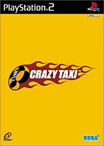CRAZY TAXI(クレイジータクシー) (Playstation2)