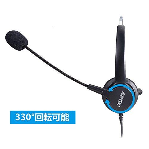 『AGPtKE 片耳式 業務用ヘッドセット (4ピンRJ9)』の4枚目の画像