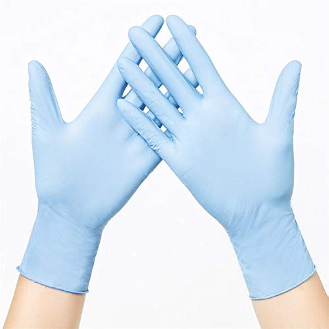 ニトリルゴム手袋 使い捨て手袋ゴム製超薄型ハンドウェアラブル防水家庭用手袋、100 使い捨て手袋 (Color : Blue, Size : S)