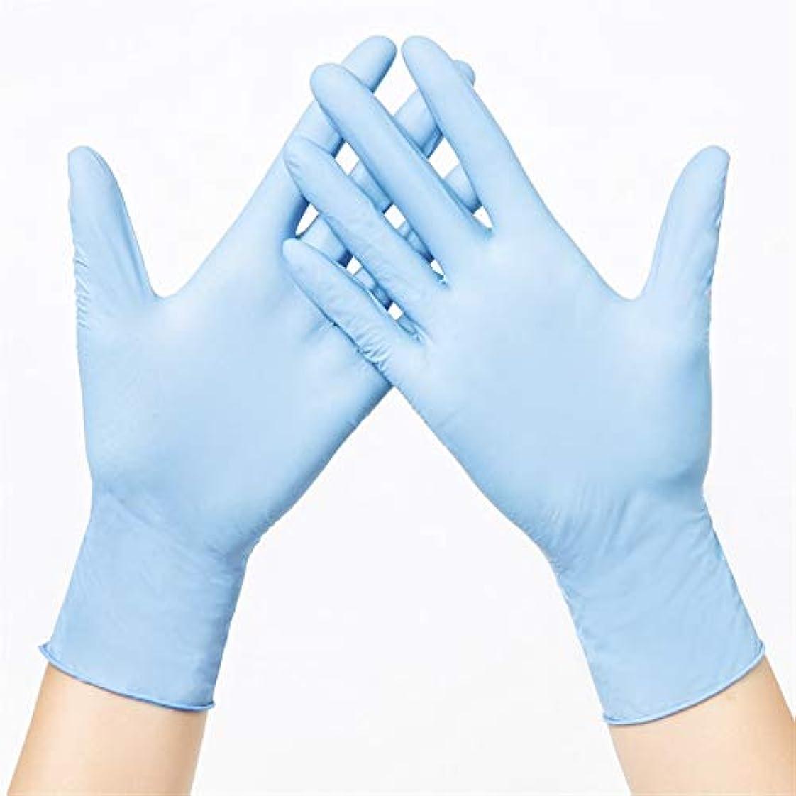 刃犬カイウスニトリルゴム手袋 使い捨て手袋ゴム製超薄型ハンドウェアラブル防水家庭用手袋、100 使い捨て手袋 (Color : Blue, Size : S)