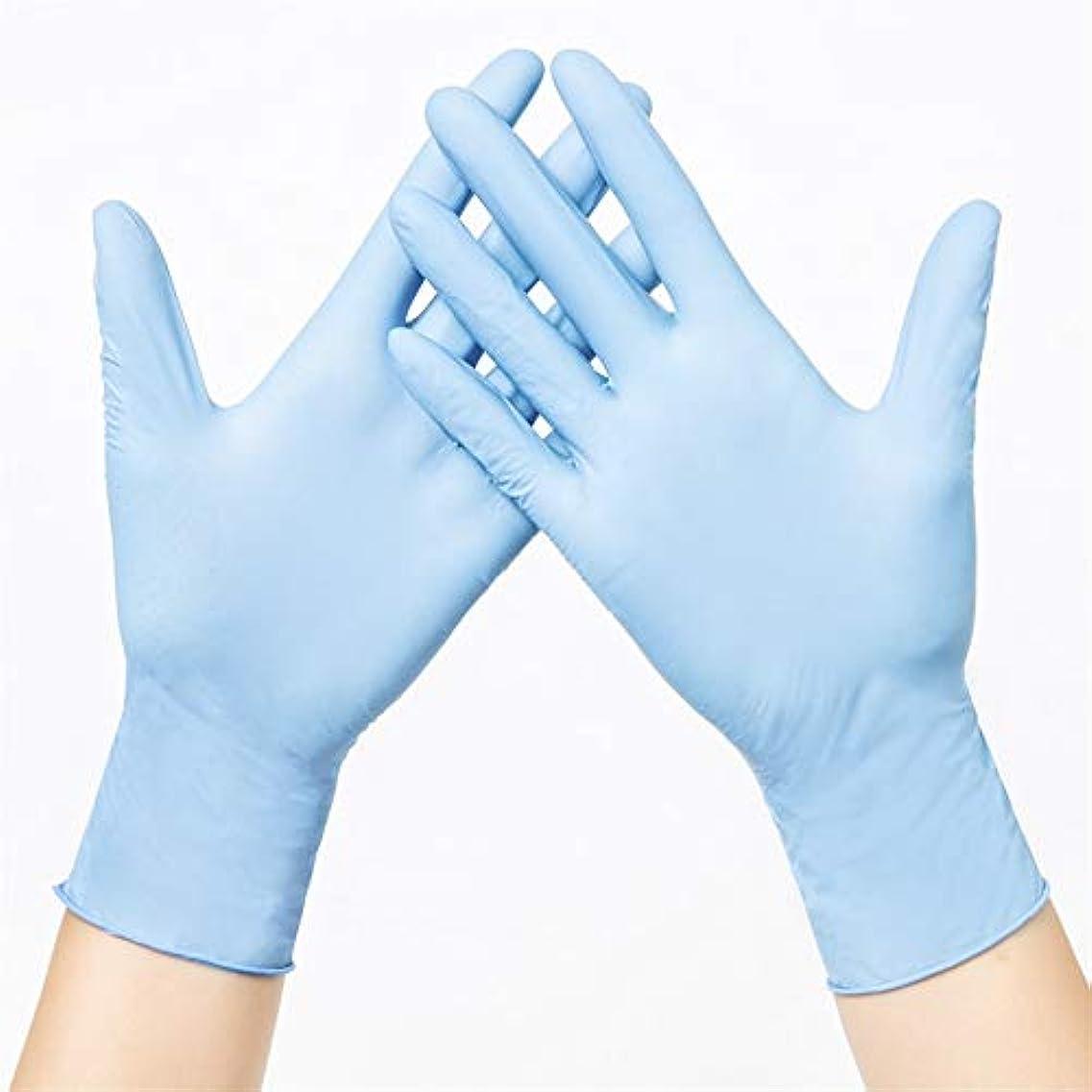 比類のない疫病達成使い捨て手袋 使い捨て手袋ゴム製超薄型ハンドウェアラブル防水家庭用手袋、100 ニトリルゴム手袋 (Color : Blue, Size : M)