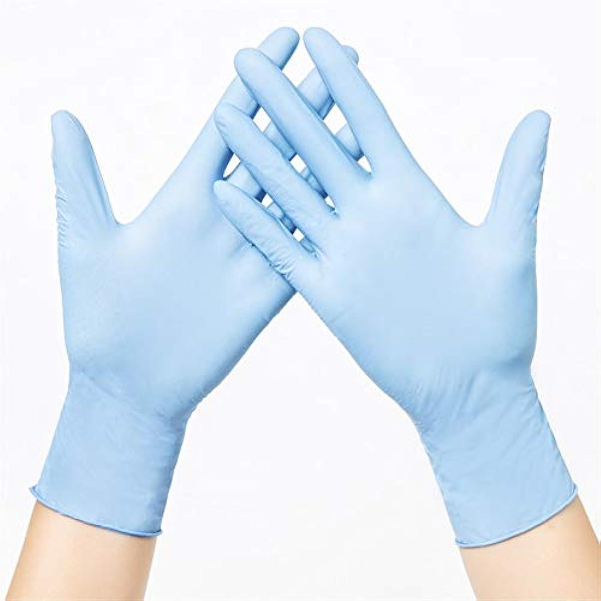 印象的なコック接触ニトリルゴム手袋 使い捨て手袋ゴム製超薄型ハンドウェアラブル防水家庭用手袋、100 使い捨て手袋 (Color : Blue, Size : S)