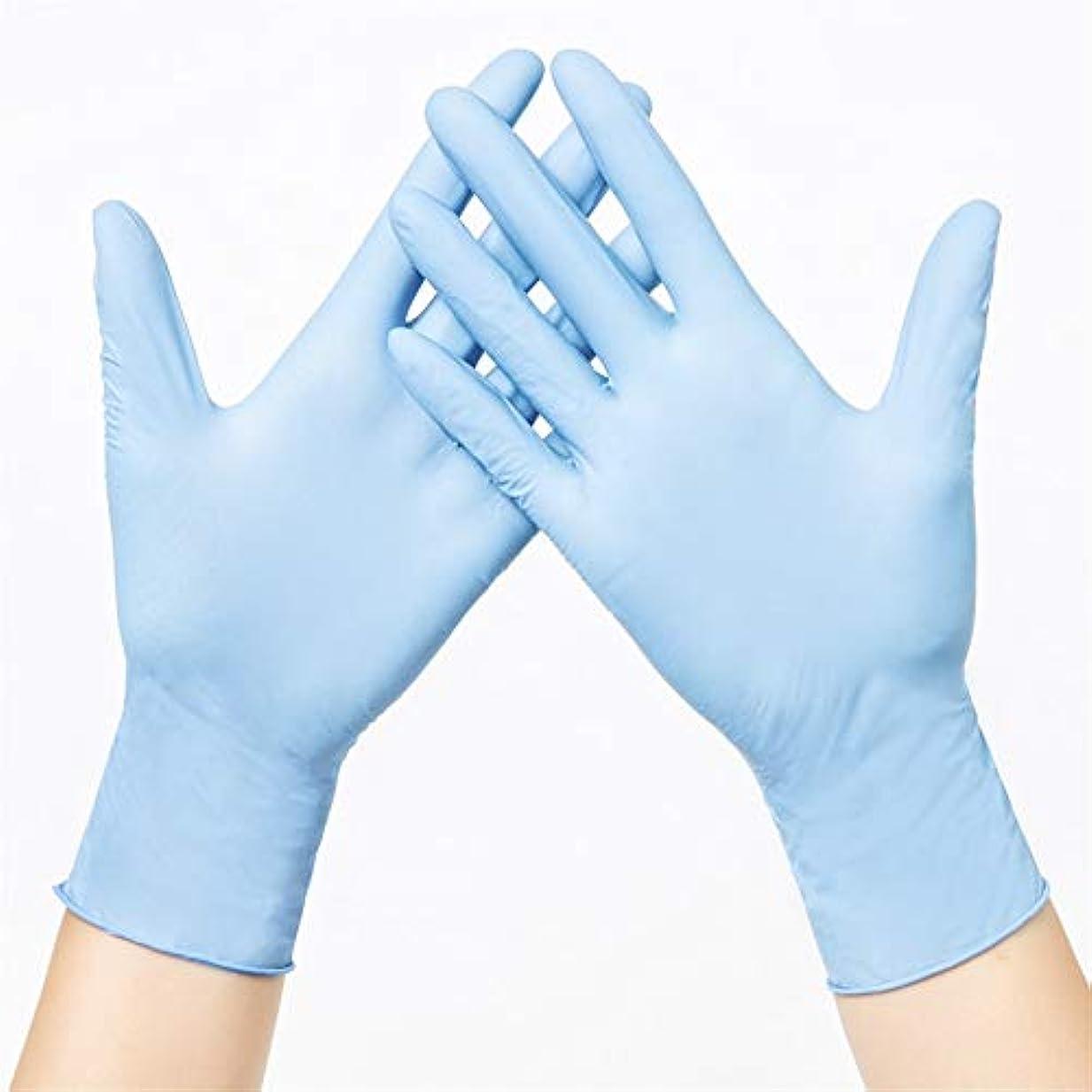 者葉巻カイウスニトリルゴム手袋 使い捨て手袋ゴム製超薄型ハンドウェアラブル防水家庭用手袋、100 使い捨て手袋 (Color : Blue, Size : S)