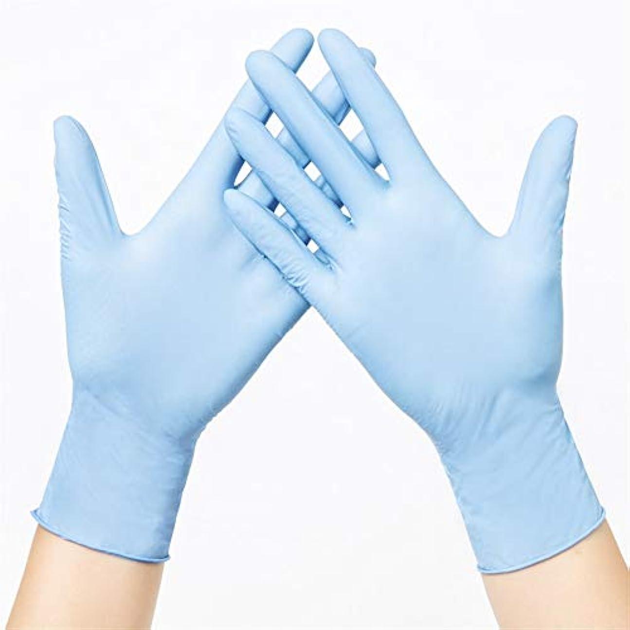 透明に大脳愛使い捨て手袋 使い捨て手袋ゴム製超薄型ハンドウェアラブル防水家庭用手袋、100 ニトリルゴム手袋 (Color : Blue, Size : S)