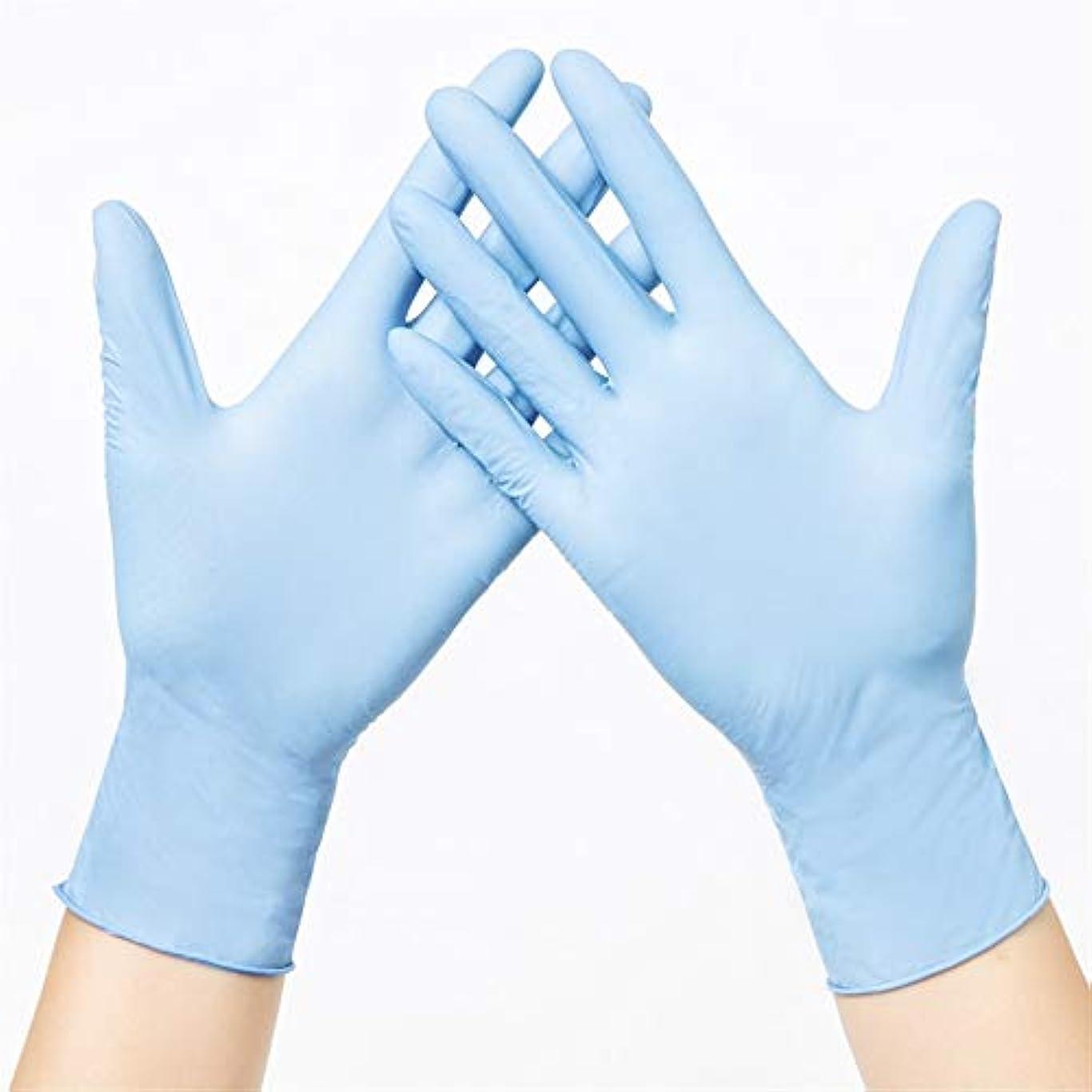 キャラクター受け皿フラッシュのように素早くニトリルゴム手袋 使い捨て手袋ゴム製超薄型ハンドウェアラブル防水家庭用手袋、100 使い捨て手袋 (Color : Blue, Size : S)