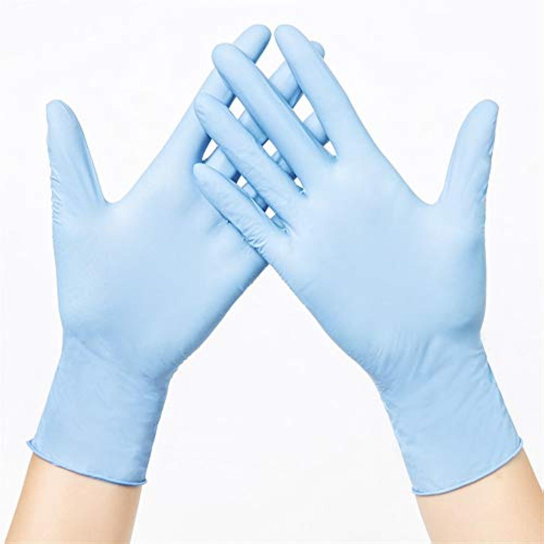 レインコート怒りフロンティアニトリルゴム手袋 使い捨て手袋ゴム製超薄型ハンドウェアラブル防水家庭用手袋、100 使い捨て手袋 (Color : Blue, Size : S)