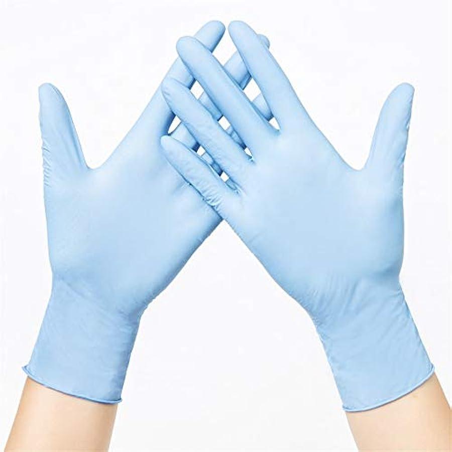 信じられないカエルキャンペーンニトリルゴム手袋 使い捨て手袋ゴム製超薄型ハンドウェアラブル防水家庭用手袋、100 使い捨て手袋 (Color : Blue, Size : S)