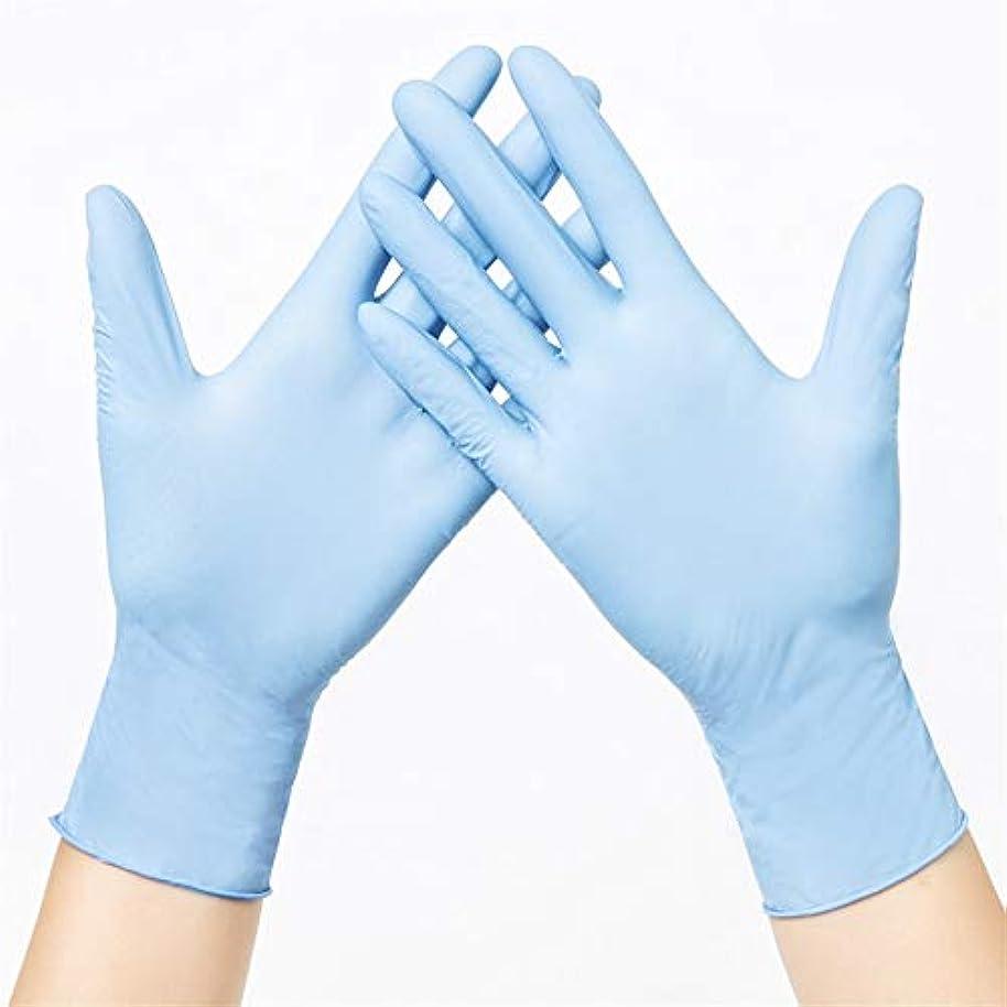 入札不注意船使い捨て手袋 使い捨て手袋ゴム製超薄型ハンドウェアラブル防水家庭用手袋、100 ニトリルゴム手袋 (Color : Blue, Size : M)