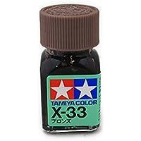 タミヤカラー X-33 ブロンズ エナメル塗料