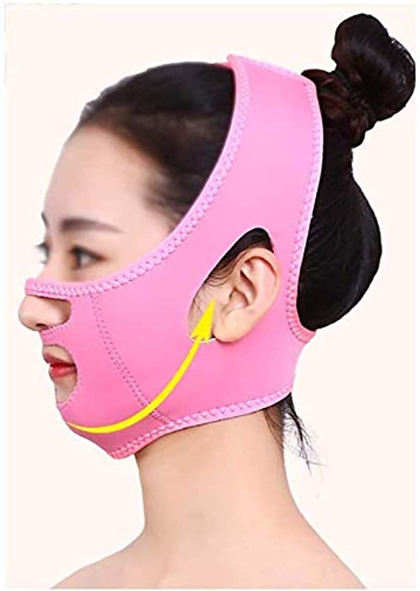 しがみつく犬コール美容と実用的なフェイスリフトマスク、フェイシャルマスク薄い顔マシン美容器具ローラー顔面薄い顔Vフェイスマスクダブルあご包帯アーティファクト