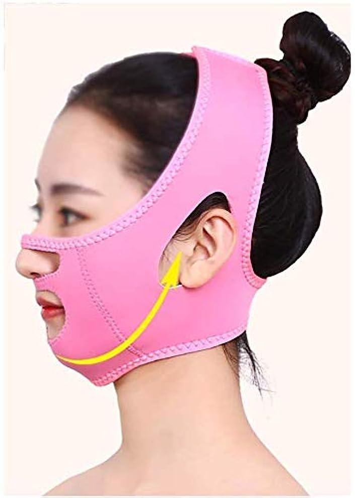 製造著作権地域美容と実用的なフェイスリフトマスク、フェイシャルマスク薄い顔マシン美容器具ローラー顔面薄い顔Vフェイスマスクダブルあご包帯アーティファクト