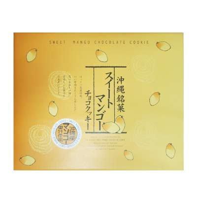 斎藤製菓 沖縄スイートマンゴーチョコクッキー 大 18個入×1P