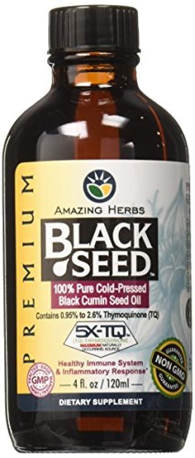 日常的に入力幻想的海外直送品Black Seed Oil, 4 Oz by Amazing Herbs