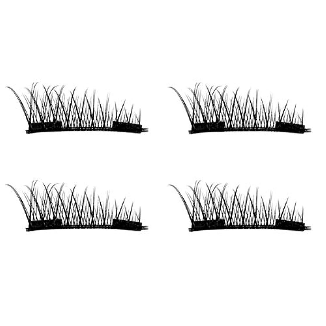 独裁者効能あるビヨンIntercorey 4PCS / 2ペアナチュラルシックアイまつ毛のりのない3D磁気女性アイメイク美容シックロングつけまつげ