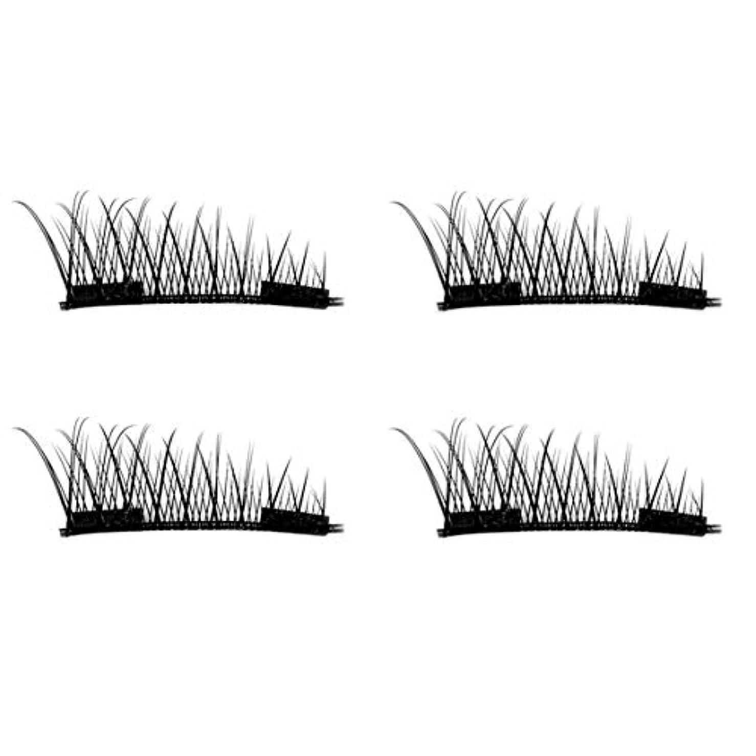 平行私祝うIntercorey 4PCS / 2ペアナチュラルシックアイまつ毛のりのない3D磁気女性アイメイク美容シックロングつけまつげ