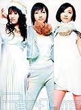 Perfume?Complete Best?(初回限定盤)(DVD付)