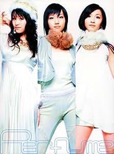 Perfume‾Complete Best‾(初回限定盤)(DVD付)