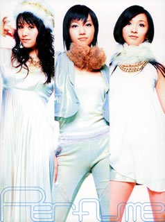 Perfume‾Complete Best‾(初回限定盤)(DVD付)の詳細を見る