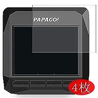 4枚 VacFun PAPAGO! ドライブレコーダー GoSafe D11 / D11GPS 用 対応 自己修復 日本製素材 4H フィルム 保護フィルム 気泡無し 0.14mm 液晶保護 フィルム プロテクター 保護 フィルム(*非 ガラスフィルム 強化ガラス ガラス )適用 専用 改善版
