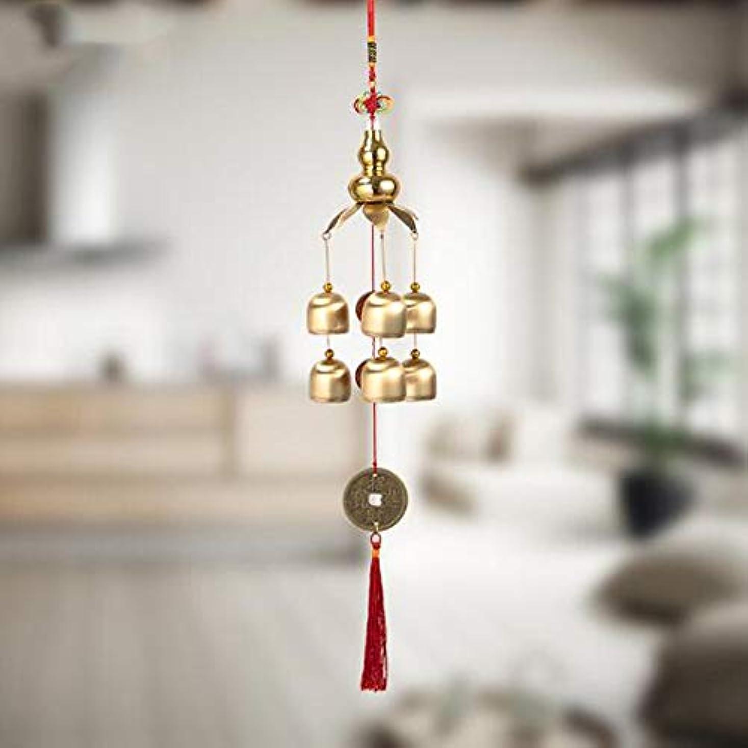 ホステル人物囲むJielongtongxun 風チャイム、クリエイティブ?銅ひょうたんホームデコレーション風チャイム、ゴールド、約45CMの長さの合計,絶妙な飾り (Color : B)