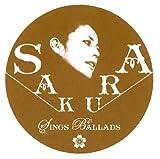 SAKURA SINGS BALLADS-Smooth Side-(CCCD) 画像