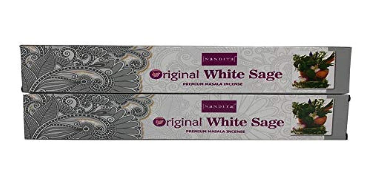 健全パン約束するNandita オリジナルホワイトセージプレミアムマサラ香スティック – 2パック (各15グラム)