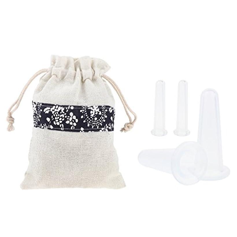 影のある欲求不満商品Baoblaze 4個 シリコンカップ マッサージカップ 収納袋付き マッサージ カッピング 顔 ボディー カップ 収納ポーチ
