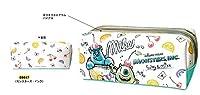 ディズニー  BOXペンケース  (モンスターズ・インク) 09647 ジュース