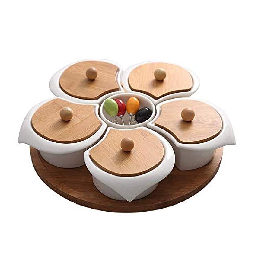 動物園上昇盟主ZSQAI 居間の陶磁器の軽食の皿はキャンデーのフルーツを貯えることができます