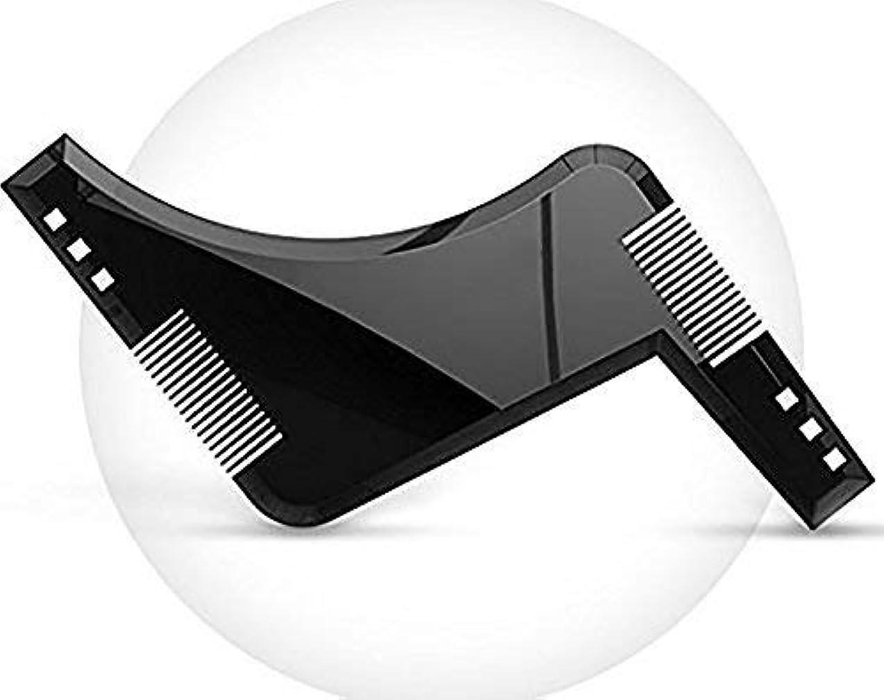 セーブ合唱団ラビリンス髭櫛 - Delaman ひげ櫛、男性用 櫛、髭 髭剃り、ひげ剃りマスク、コーム、 家庭用、美容院用