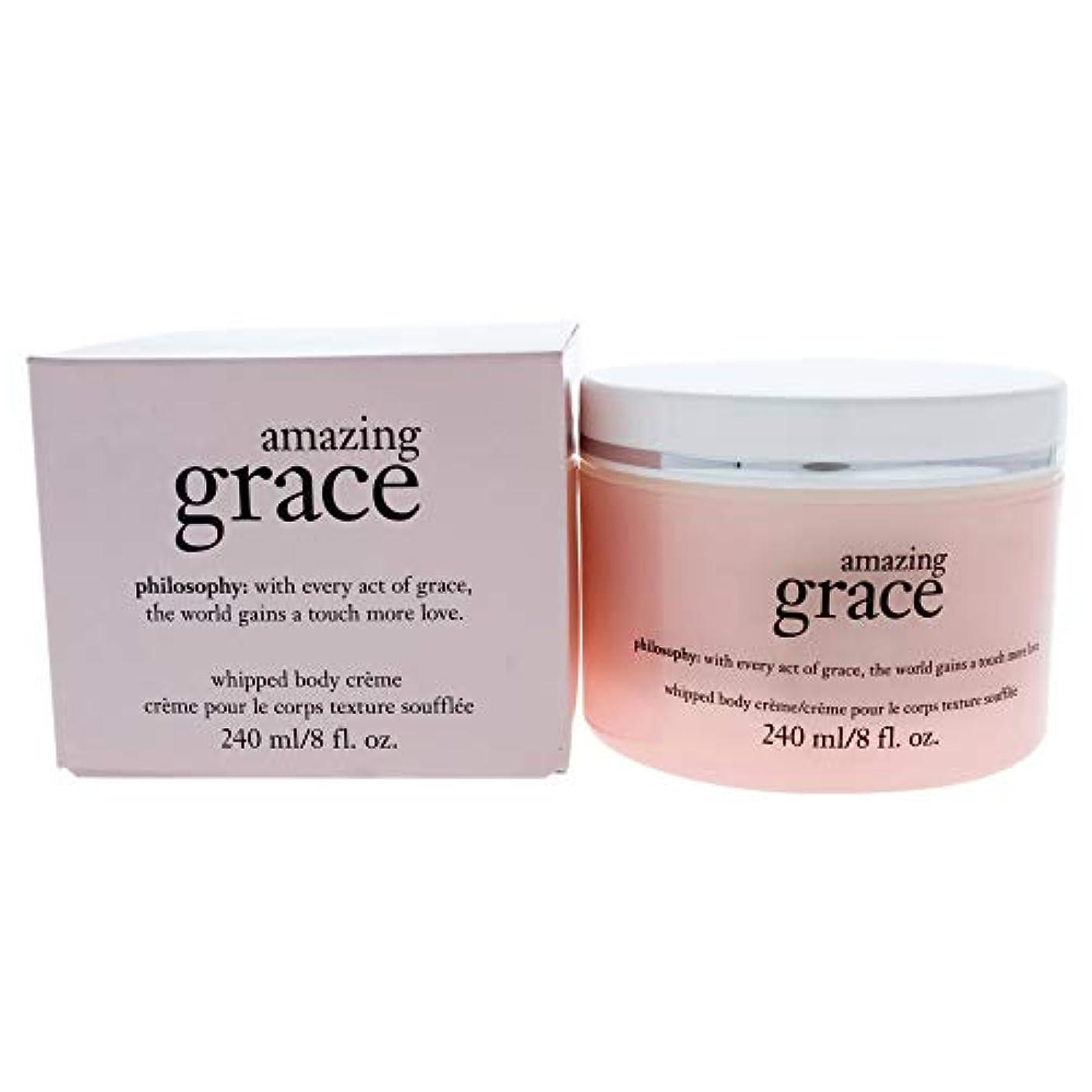 乳白ケント毛細血管Philosophy Amazing Grace Whipped Body Creme (並行輸入品)
