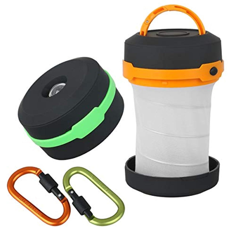 速度東ティモール先にSTYDDI 2pcs D-リングキーチェーンクリップ、3つのモード、バッテリー操作、ポータブル、耐水性、二重目的LG01と折り畳み式Ledランタン懐中電灯(緑とオレンジ)Ledキャンプのランタン