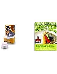 [2点セット] 信州木曽 くまのあぶら 熊油スキン&リップクリーム(9g)?飛騨産 幸せのほうれん草カレー(180g)