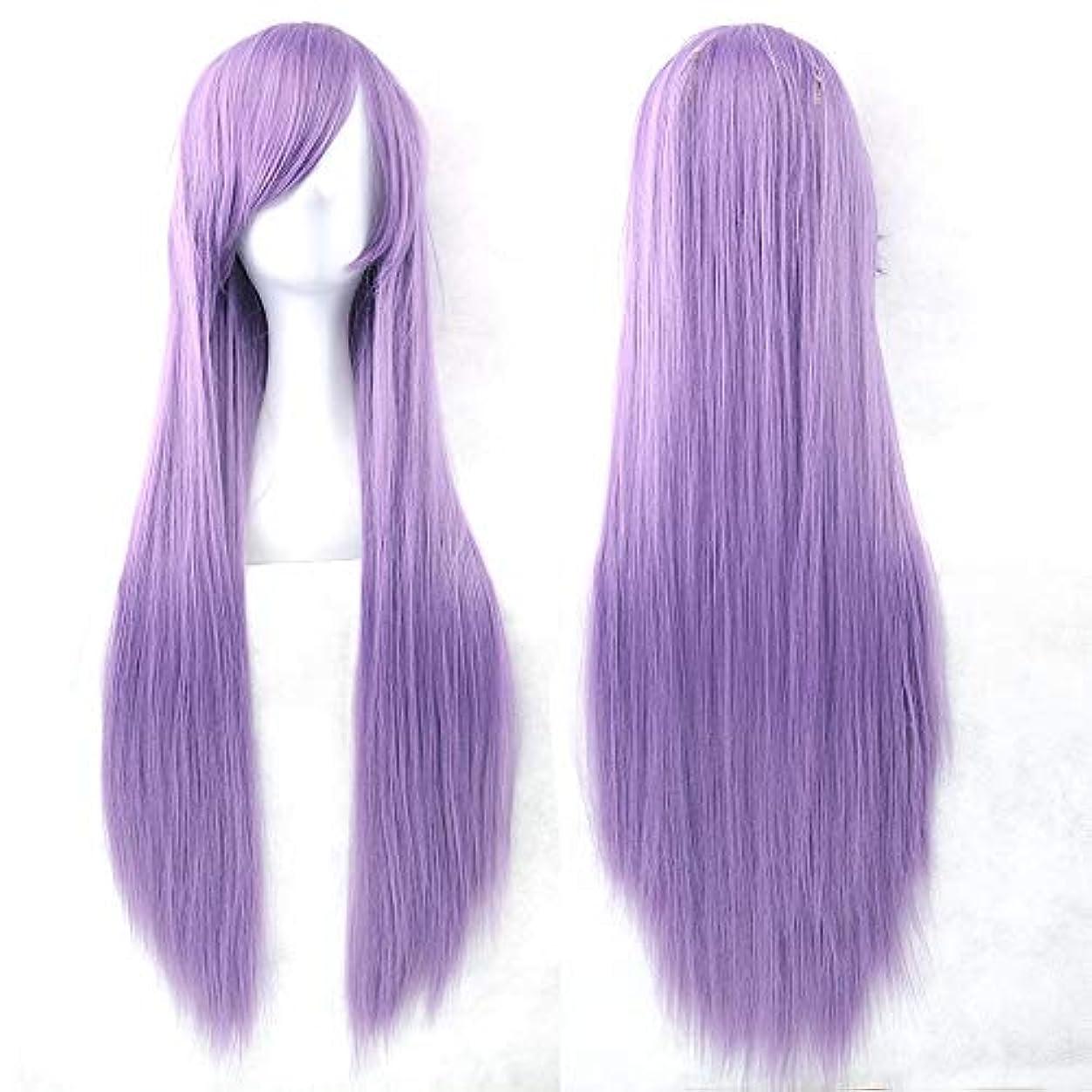 見てリハーサル女性用ロングナチュラルストレートウィッグ31インチ人工毛替えウィッグサイド別れハロウィンコスプレ衣装アニメパーティーロリータウィッグ (Color : 紫の)