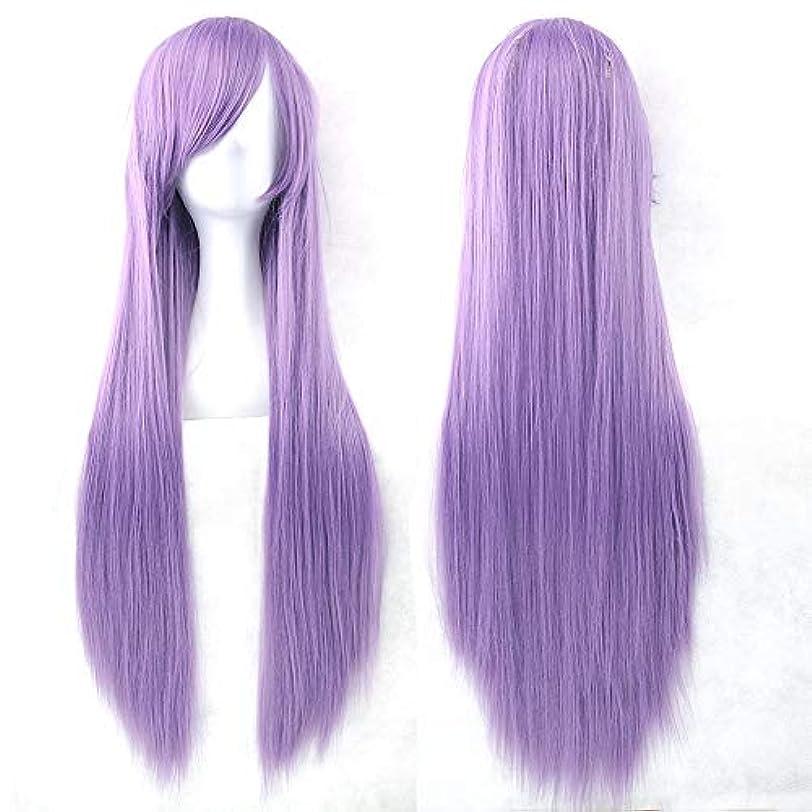 ブラストナース子音女性用ロングナチュラルストレートウィッグ31インチ人工毛替えウィッグサイド別れハロウィンコスプレ衣装アニメパーティーロリータウィッグ (Color : 紫の)