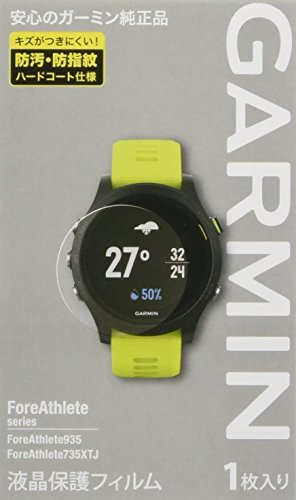 GARMIN(ガーミン) 液晶保護フィルム ForeAthlete935/735用 M04-TWC10-11