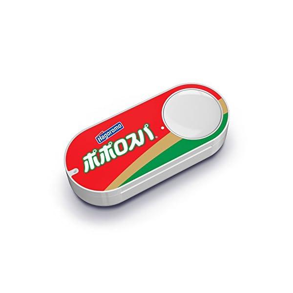 ポポロスパ Dash Buttonの商品画像