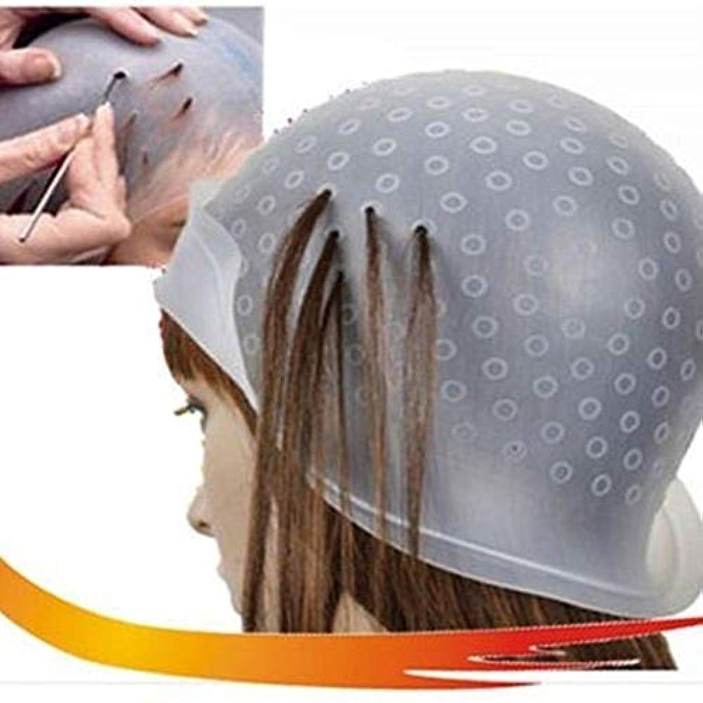 綺麗な粘り強い無Onior 髪を染色するための金属製のヘアフックが付いているシリコーンの強調表示の帽子の再使用可能な大広間の毛の着色の帽子