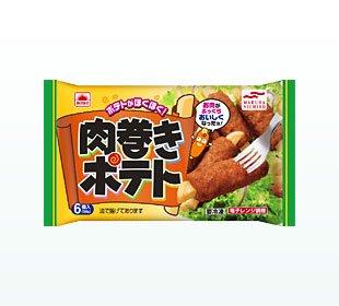 【箱売】【吉】肉巻きポテト 6個入(138g)×10袋【マルハニチロ】【レンジ調理可】