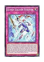 遊戯王 英語版 MP16-EN156 Super Soldier Rebirth 転生の超戦士 (ノーマル) 1st Edition