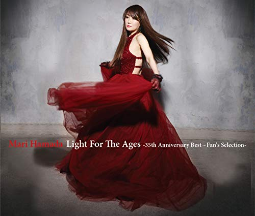 【Amazon.co.jp限定】Light For The Ages - 35th Anniversary Best ~Fan's Selection -(CD+Books)(初回限定盤)(クリアファイル C ver.付) - 浜田麻里