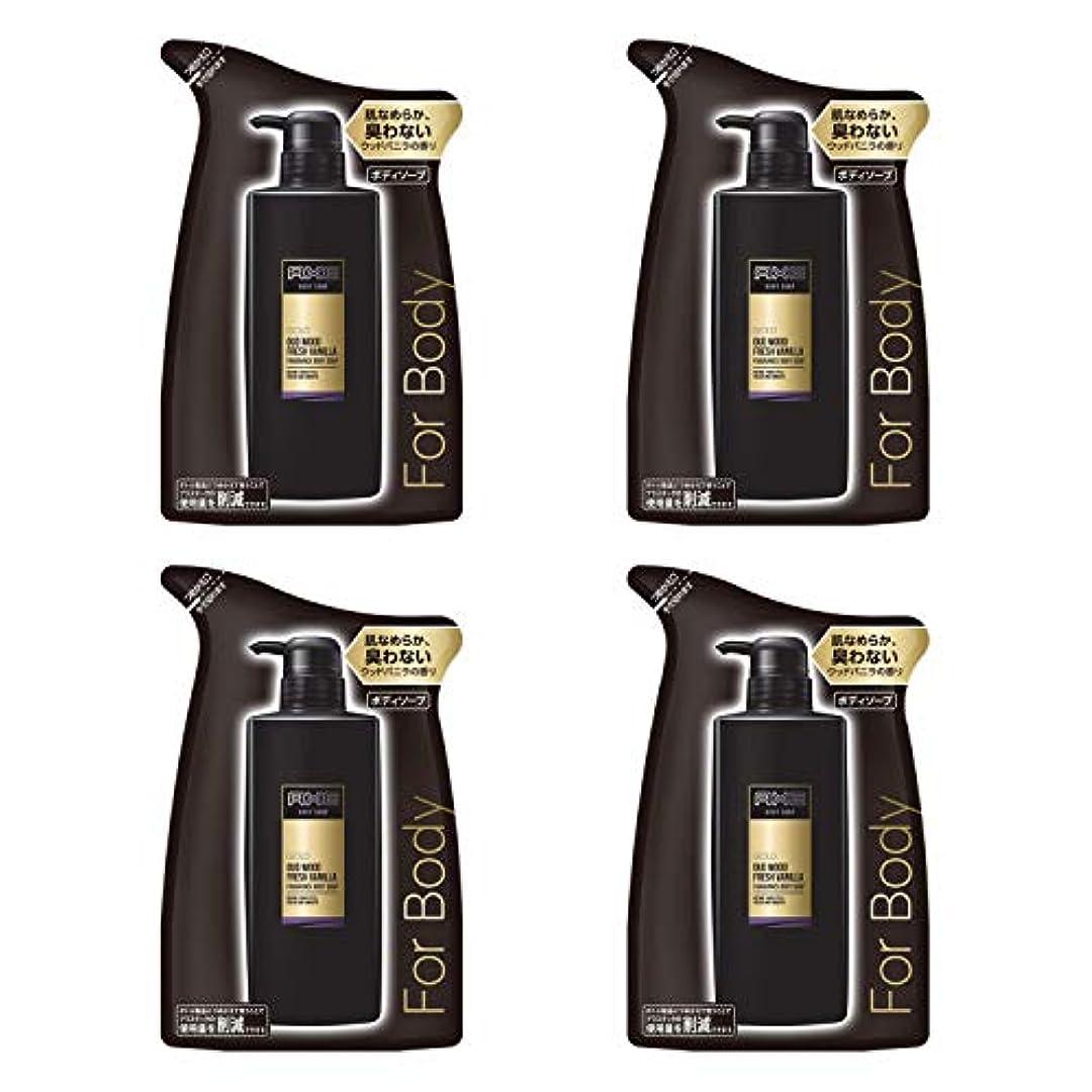 放つ結核誘導【4袋セット】 アックス ゴールド 男性用 フレグランス ボディソープ つめかえ用 (ウッドバニラの香り) 400g × 4袋
