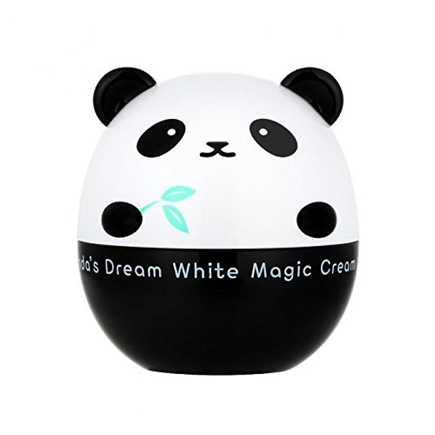 バナナ活発雰囲気(3 Pack) TONYMOLY Panda's Dream White Hand Cream (並行輸入品)