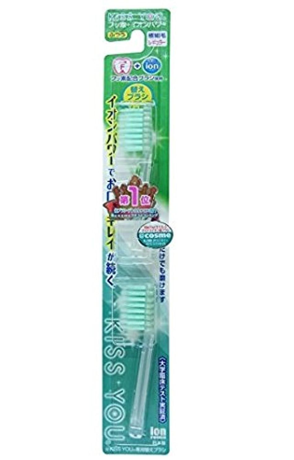 バンジョーティーム誇張するフッ素イオン歯ブラシ極細レギュラー替えブラシふつう × 5個セット